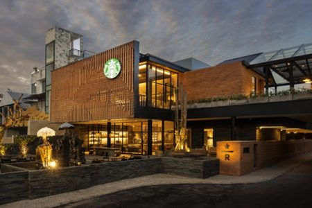 Starbucks opens unique coffee sanctuary in Bali, Indonesia